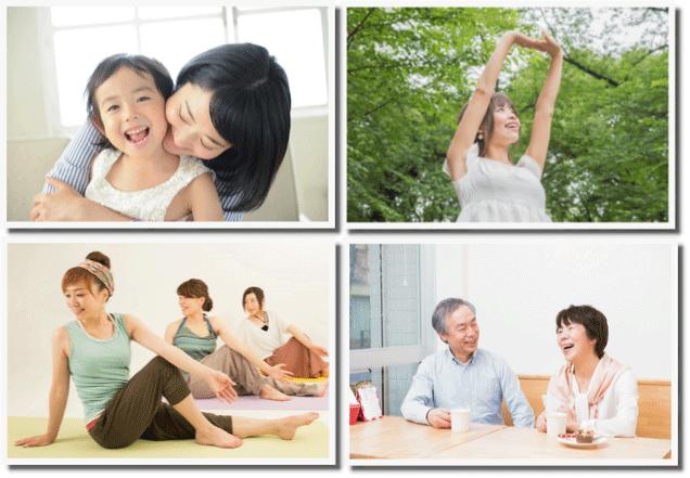 梨状筋症候群の改善イメージ