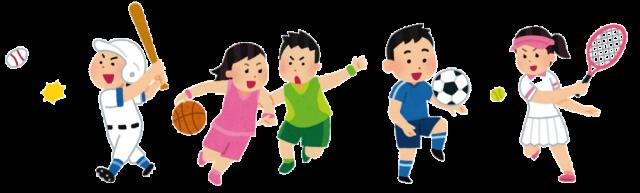 腰椎分離症が改善してスポーツをする子どもたち