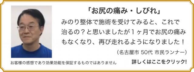 https://minori-st.jp/voice/soku-zako/